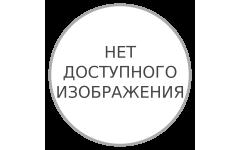 Треугольник 68 мм